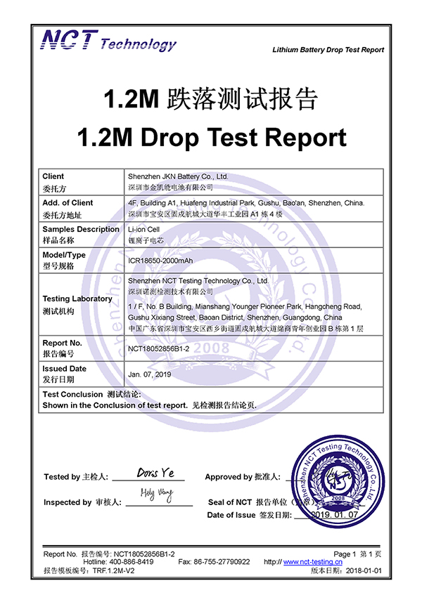 2000mAh 1.2m Drop Test Report