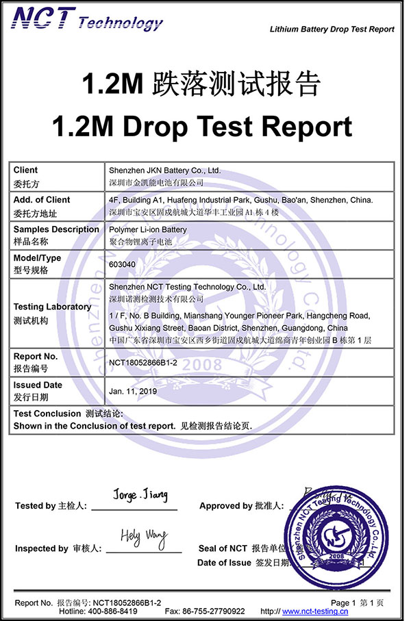 603040 1.2m Drop Test Report