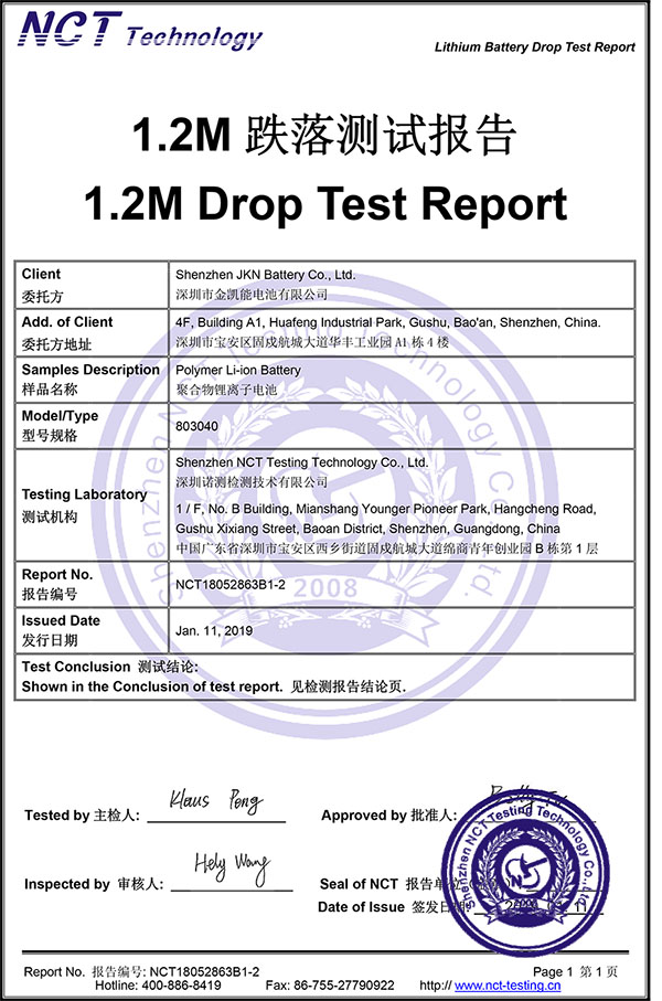 803040 1.2m Drop Test Report